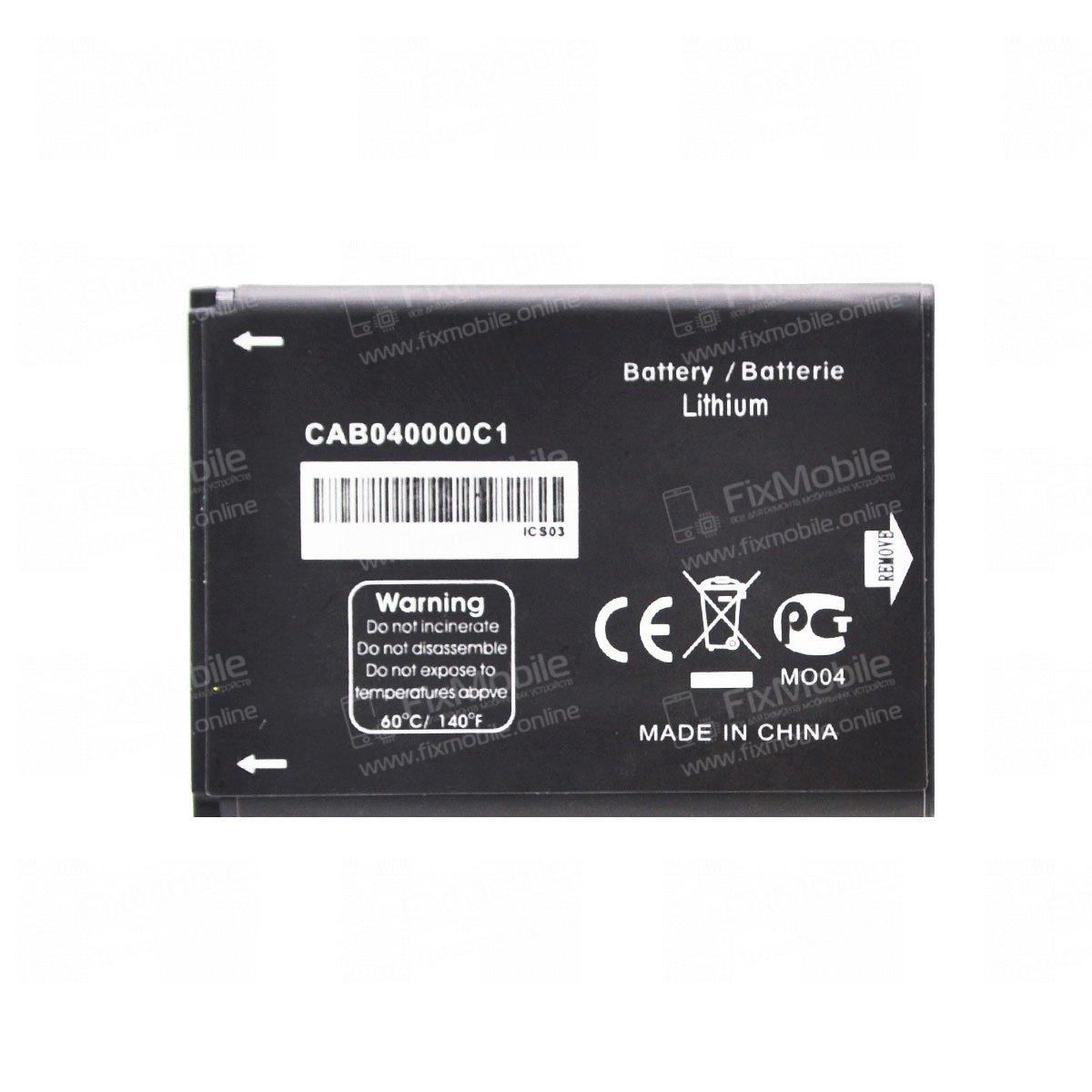 Аккумуляторная батарея для Alcatel One Touch 1052D CAB0400000C1