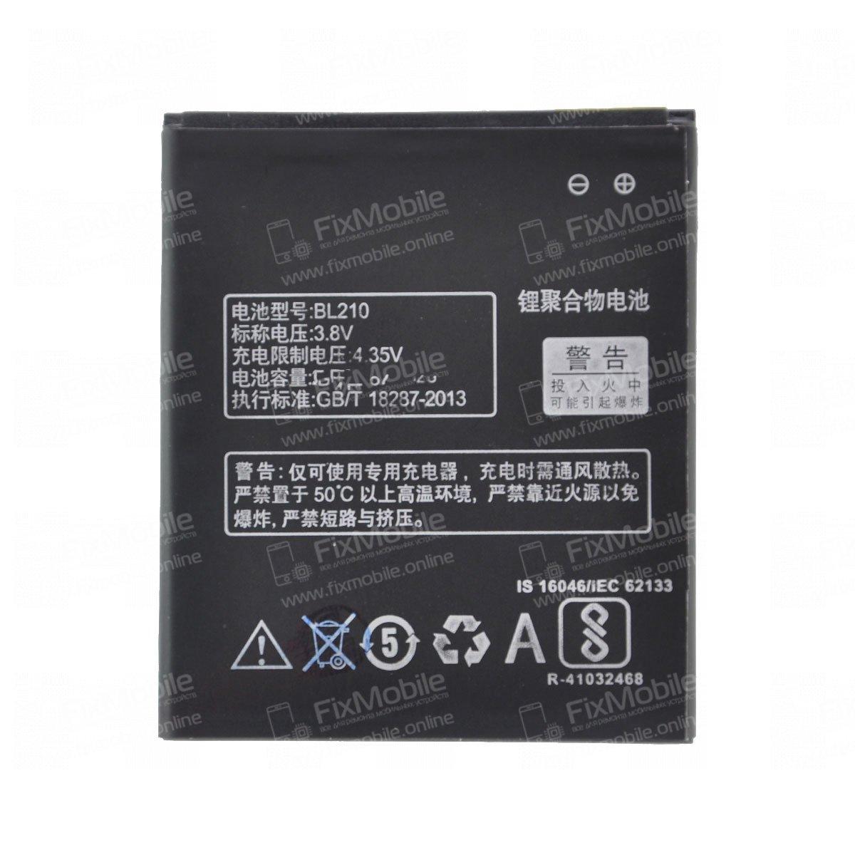 Аккумуляторная батарея для Lenovo S820 BL210