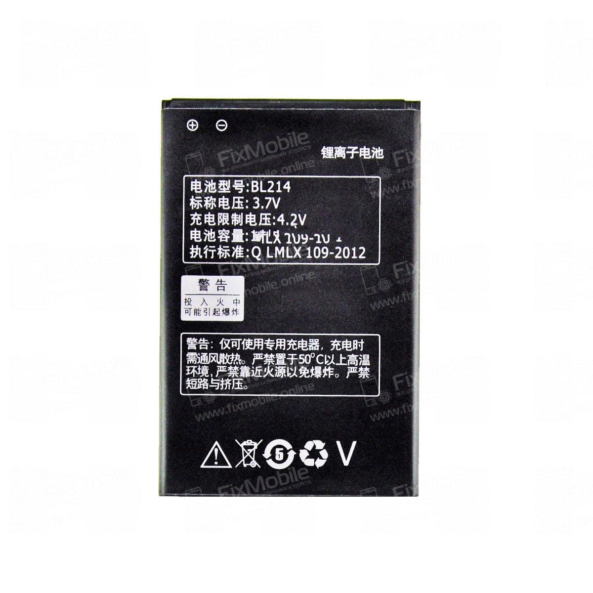 Аккумуляторная батарея для Lenovo A269i BL214