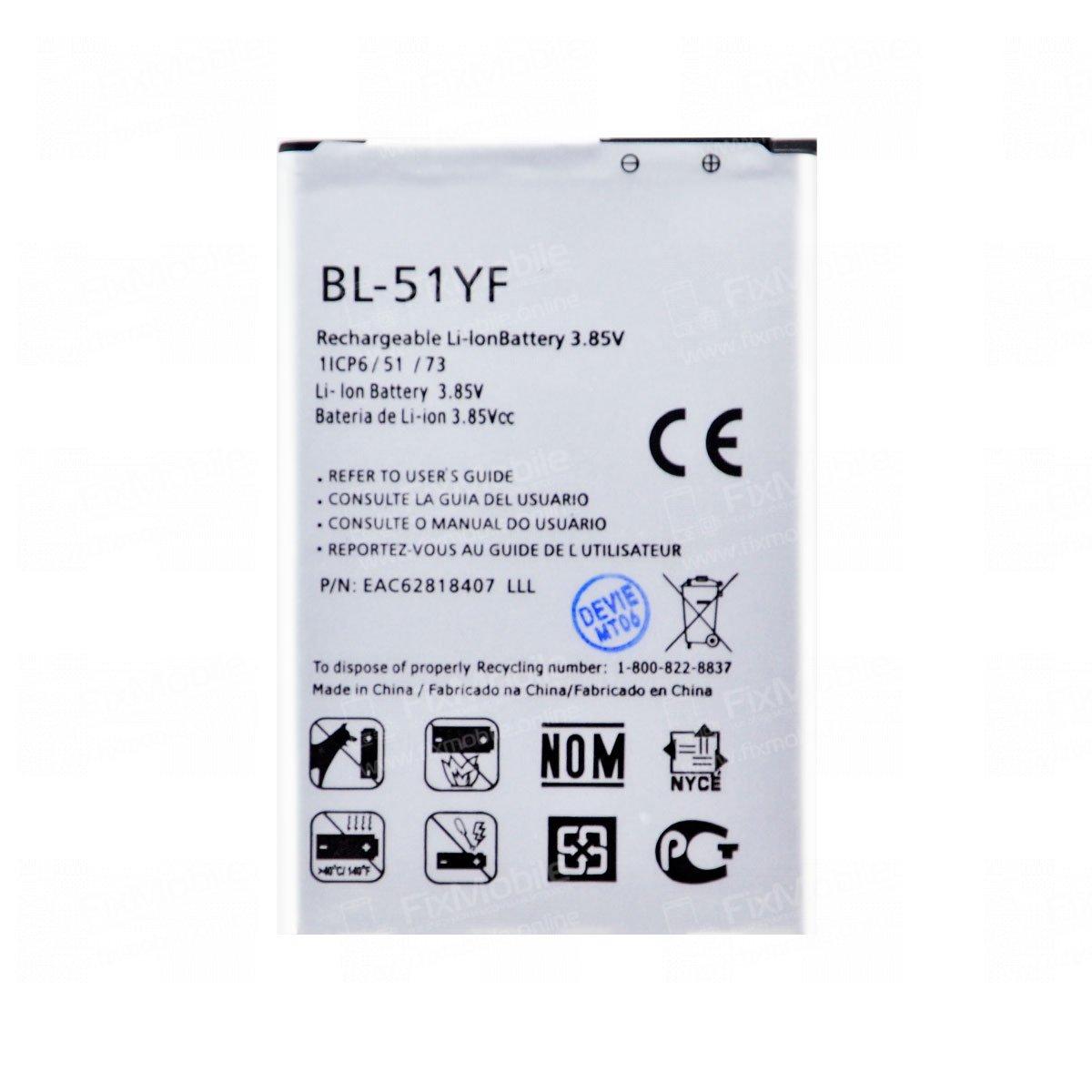 Аккумуляторная батарея для LG G4 (H818) BL-51YF