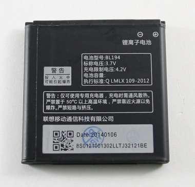 Аккумуляторная батарея для Lenovo A690 BL194 — 1